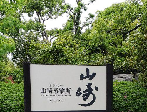 川崎店・中野の京都研修旅行二日目