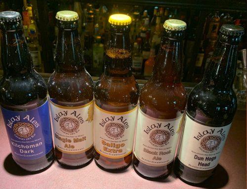 溝の口店 – 新着の酒 – Islay Ales